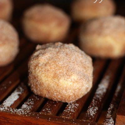 French Breakfast Cinnamon Mini Muffins