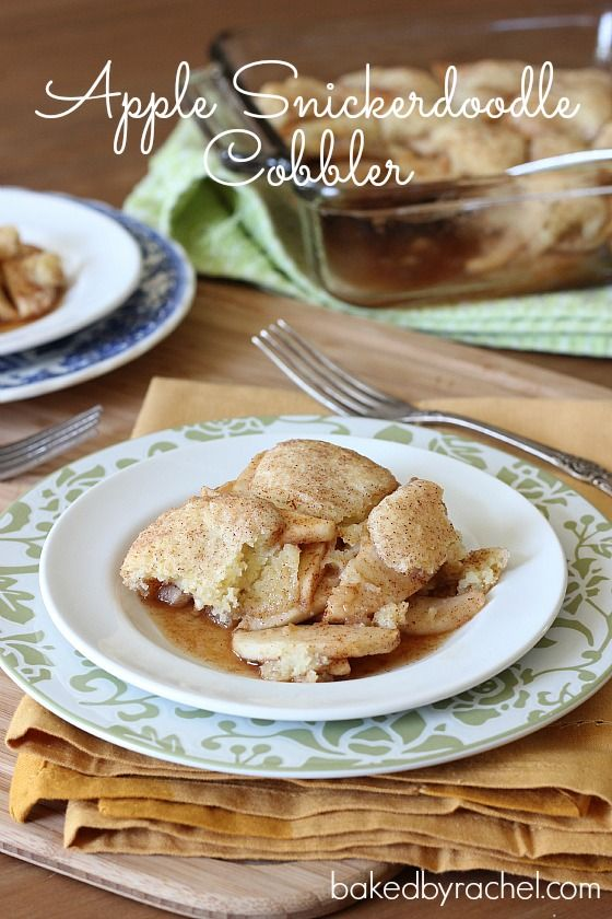 Apple-Snickerdoodle-Cobbler