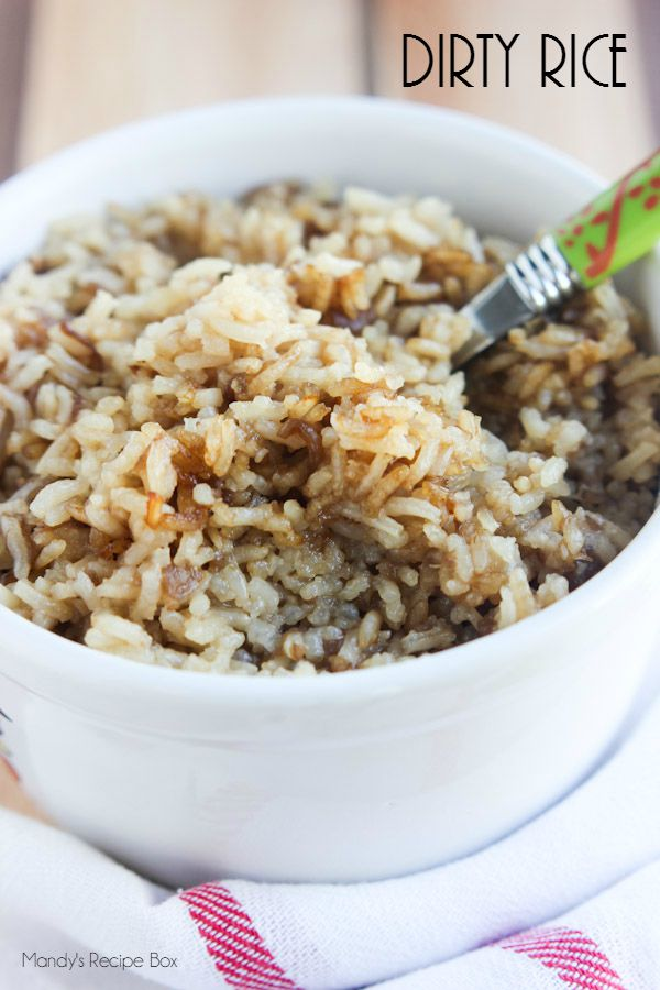Hands down, the best rice dish you will ever make.